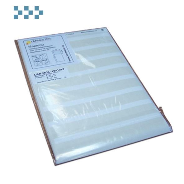 Маркеры для кабеля на листе А4 LANMASTER LAN-MCL-25x10x7