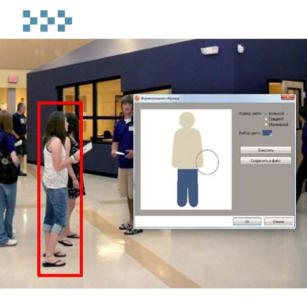 Модуль интерактивного поиска и «перехвата» объектов Macroscop