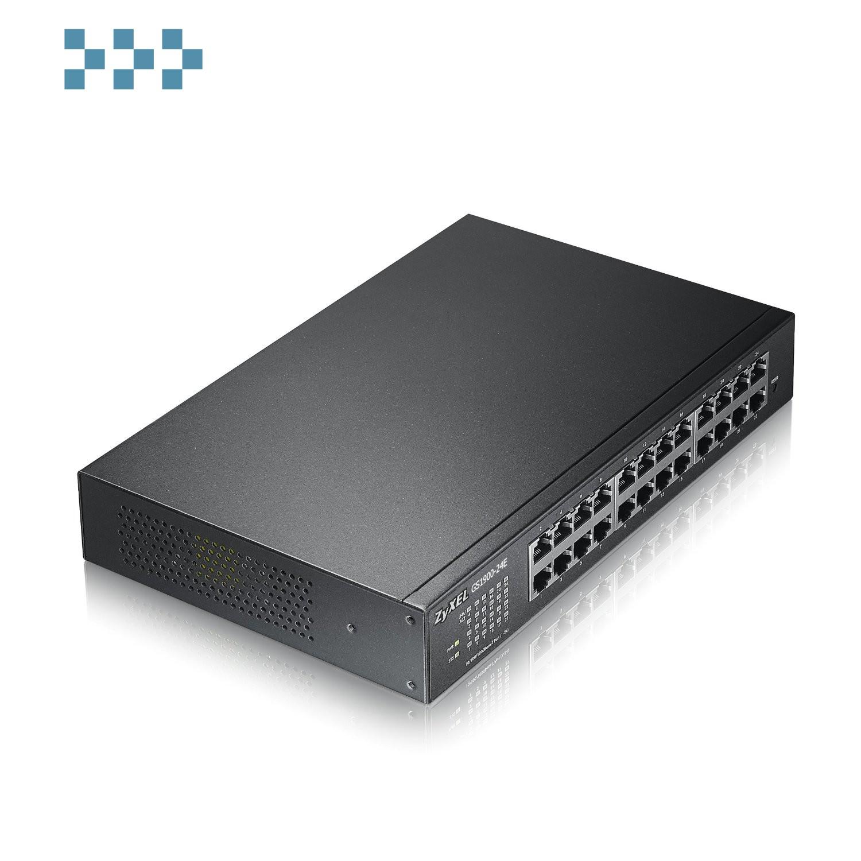 Интеллектуальный коммутатор Zyxel GS1900-24E