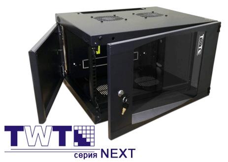 Новая линейка телекоммуникационных шкафов TWT