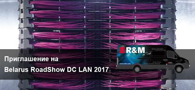 roadshow_dclan_2017