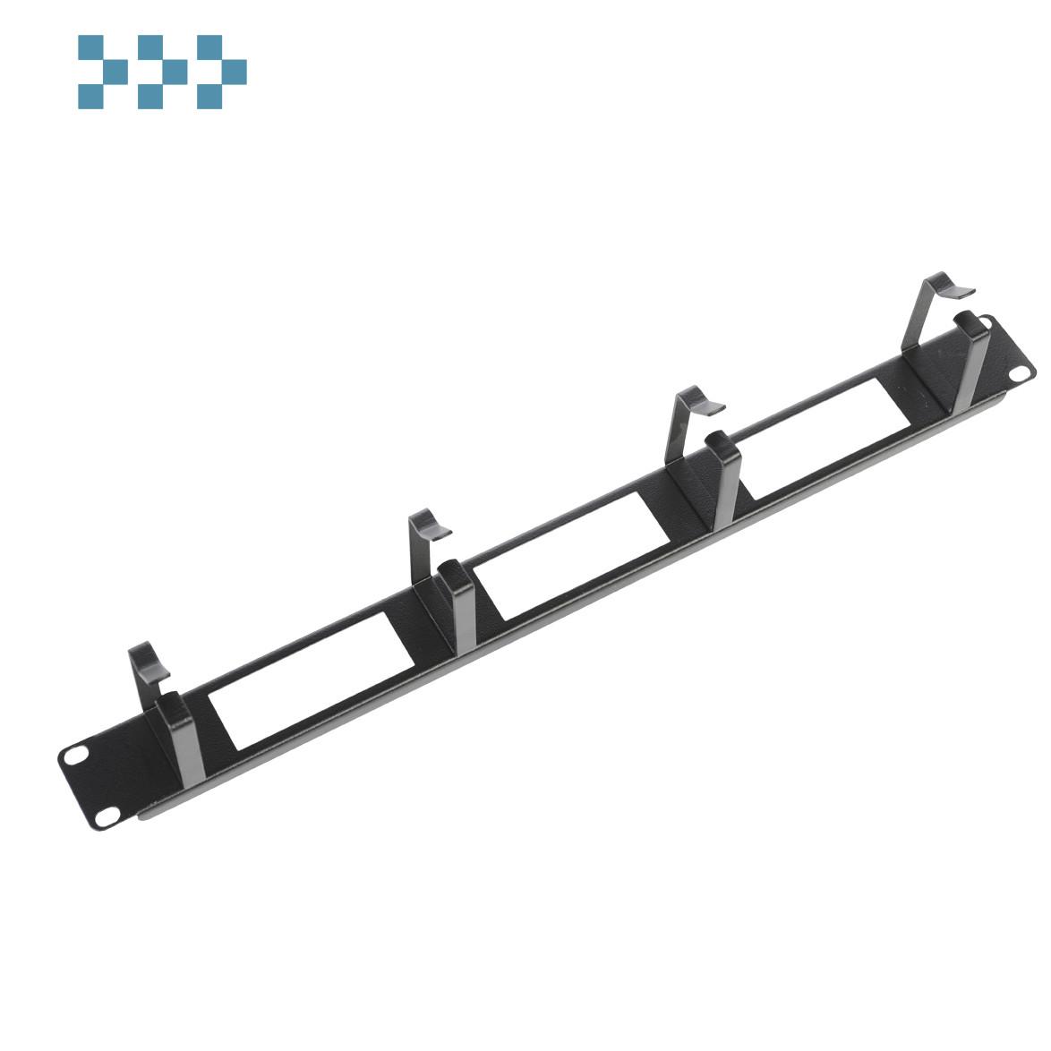 Органайзер кабельный ЦМО ГКО-О-4.62-9005