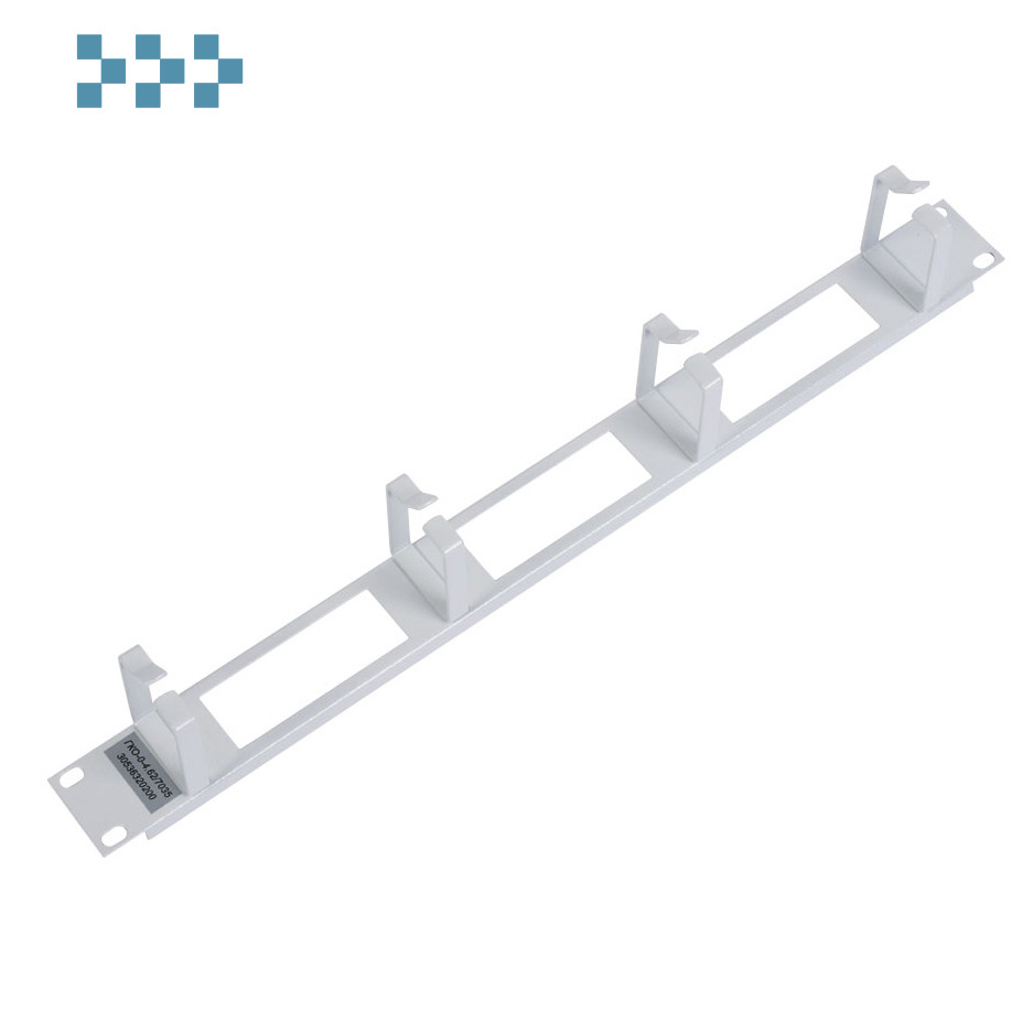 Органайзер кабельный ЦМО ГКО-О-4.62