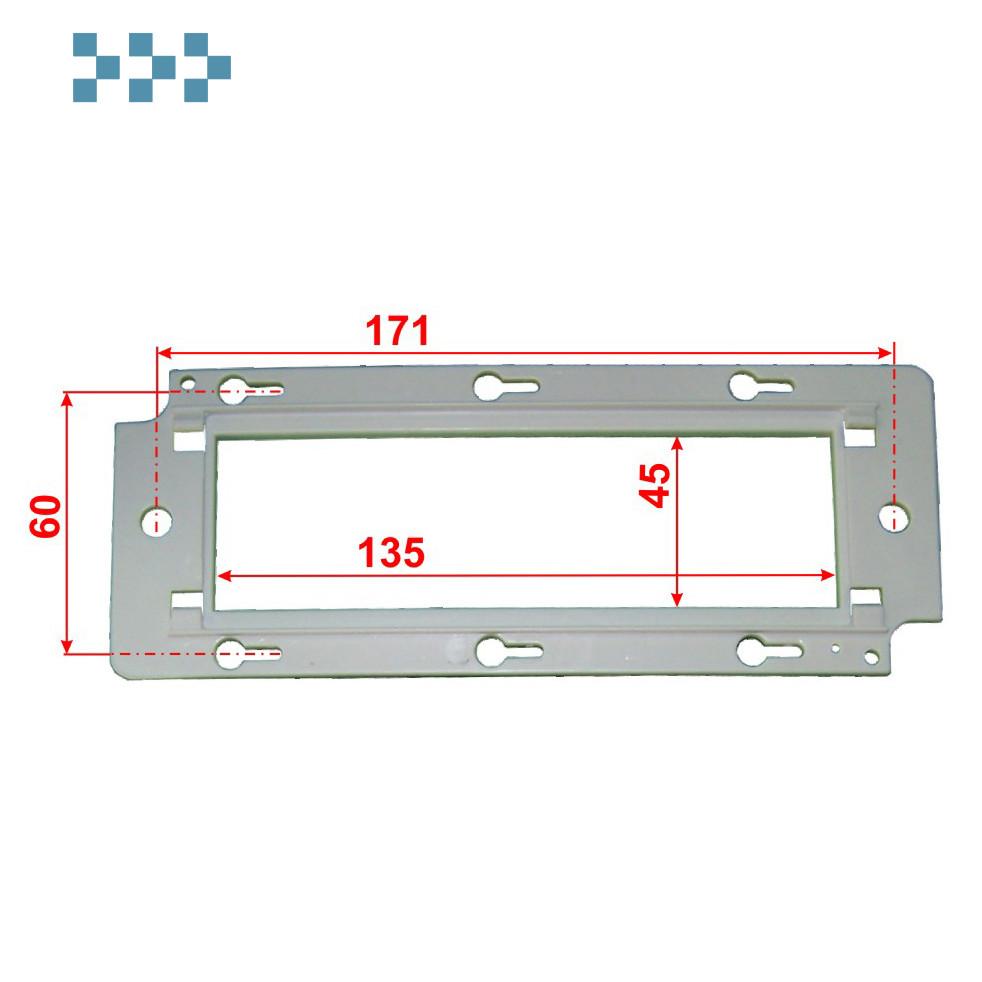 Суппорт пластиковый LANMASTER LAN-PF45x135