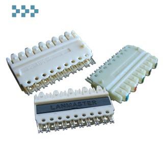 Соединительные блоки 5-парные для 110 кросса LANMASTER LAN-S110C-5