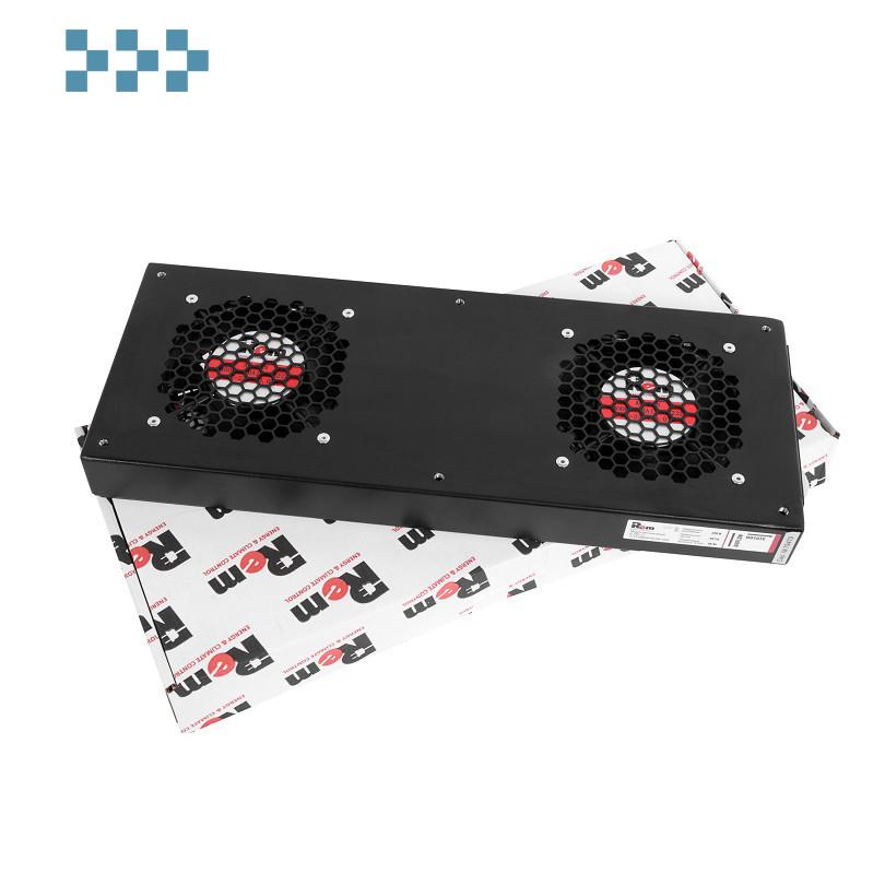 Модуль вентиляторный ЦМО R-FAN-2J-9005