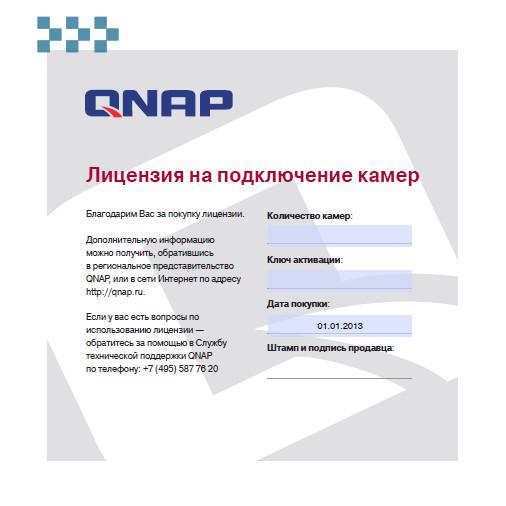 Лицензия QNAP VSM-CAM-CH-01