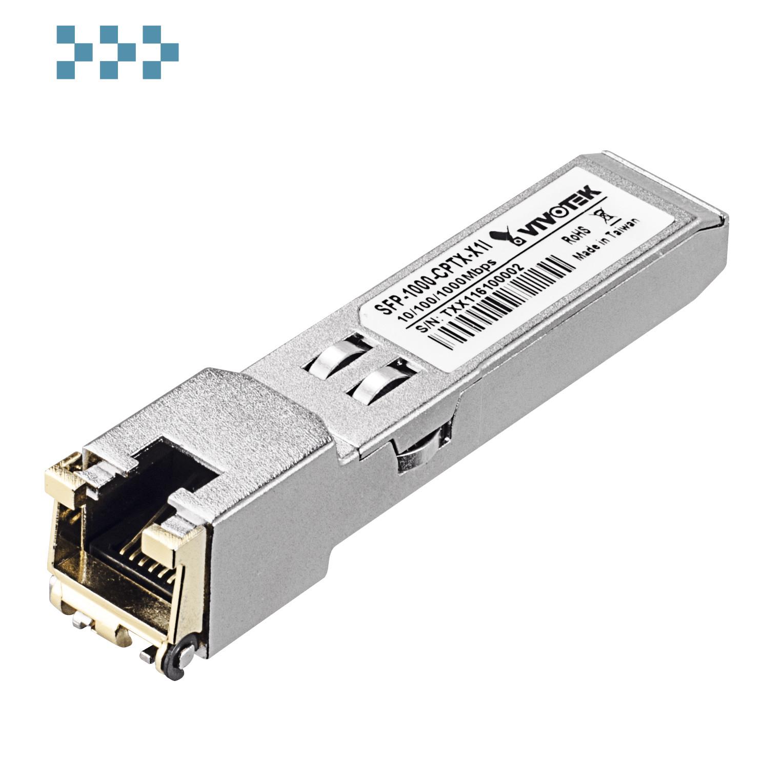 SFP-трансивер VIVOTEK SFP-1000-CPTX-X1I