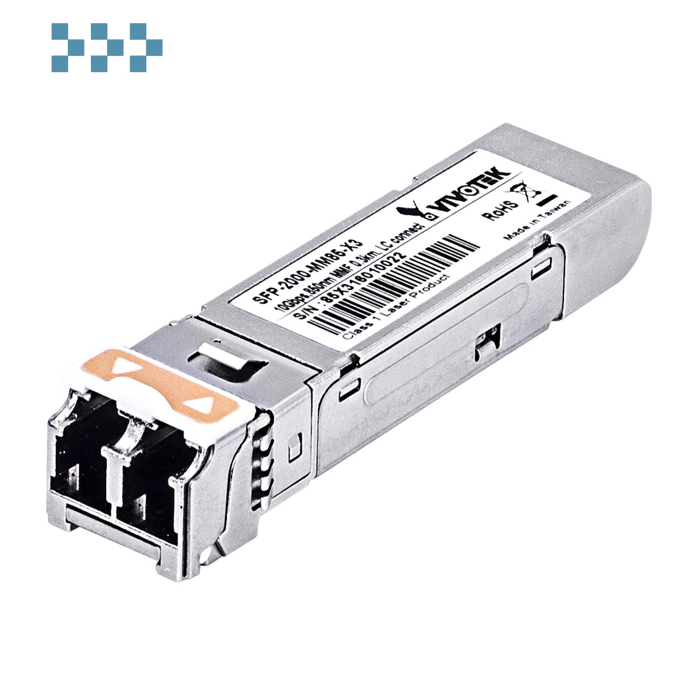 SFP-трансивер VIVOTEK SFP-2000-MM85-X3