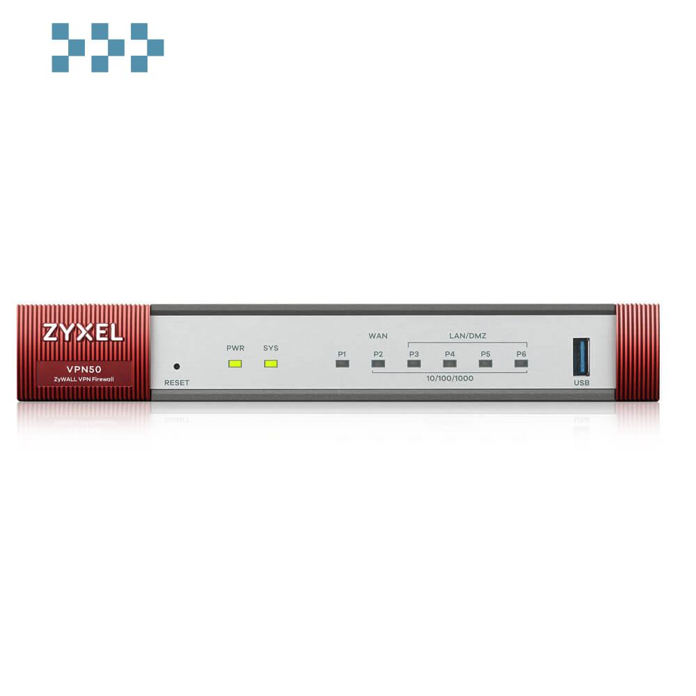 Межсетевой экран Zyxel VPN50-EU0101F