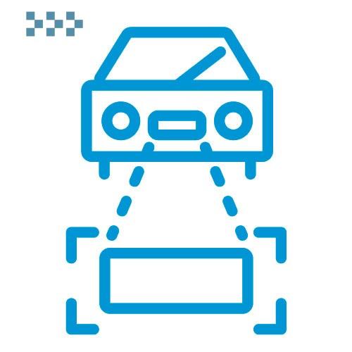 Модуль распознавания номеров Macroscop Light на 1 IP Камеру для автопарковок