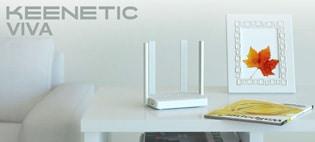 Двухдиапазонный интернет-центр Keenetic Viva уже на складе. Спешите купить!