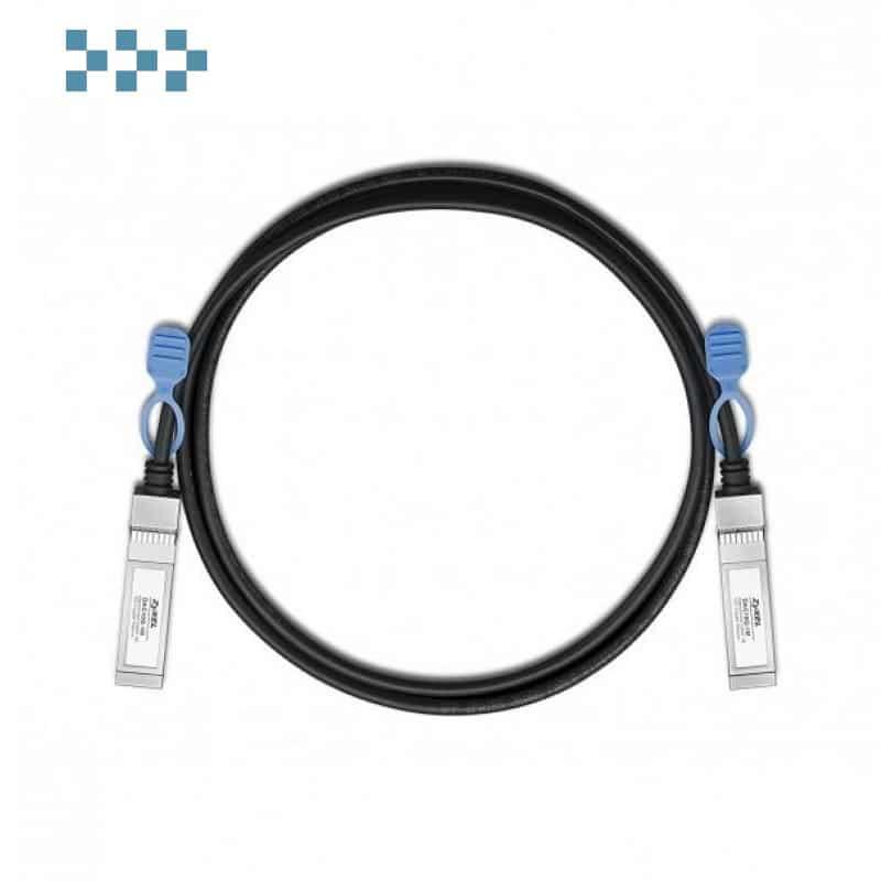 Кабель Zyxel DAC10G-1M-ZZ0101F