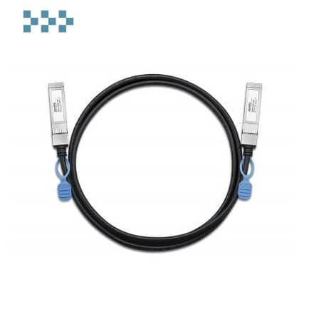 Кабель Zyxel DAC10G-3M-ZZ0101F