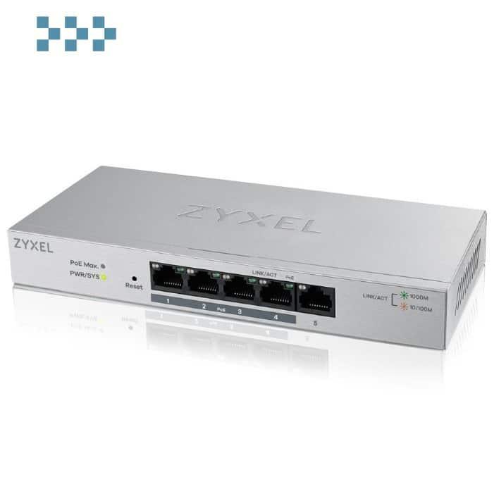 Интеллектуальный коммутатор Zyxel GS1200-5HPv2-EU0101F