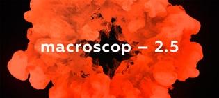 Обзор Macroscop 2.5