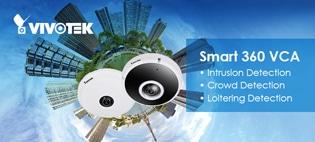 Функция Smart 360 VCA для Fisheye камер