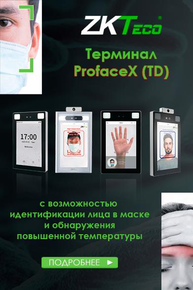https://datastream.by/wp-content/uploads/2020/03/ZKTeco_banner_ProFace-TD.jpg