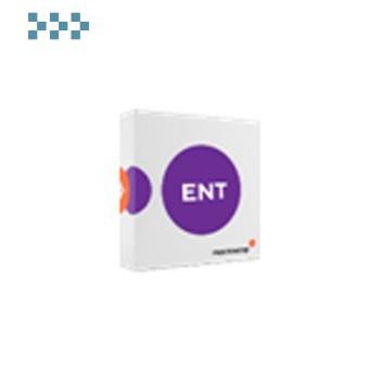 Программное обеспечение MACROSCOP Enterprise