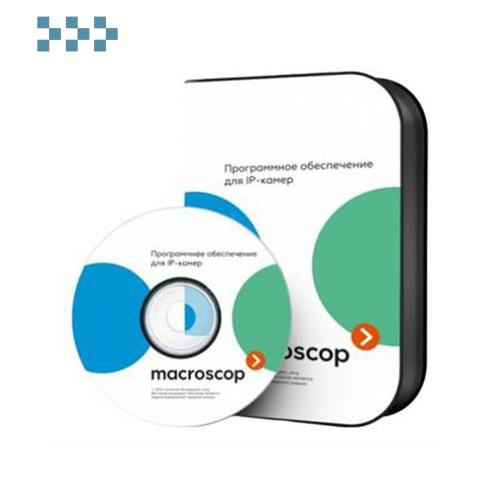 Расширение Macroscop ML — Macroscop ST