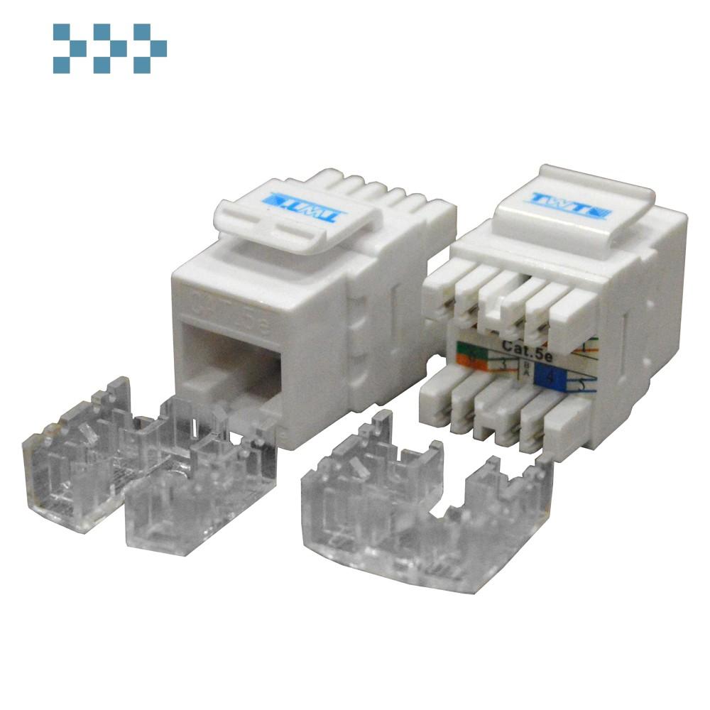 Модуль Keystone RJ45, Cat.5E, UTP, 180 градусов, белый TWT-OK45UTP180/5E-WH
