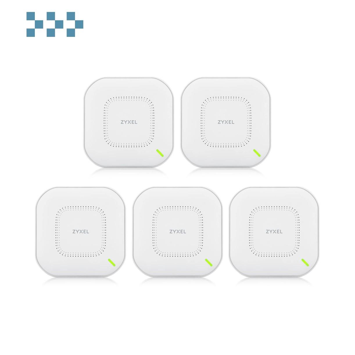 Комплект из пяти гибридных точек доступа Zyxel NebulaFlex Pro WAX510D