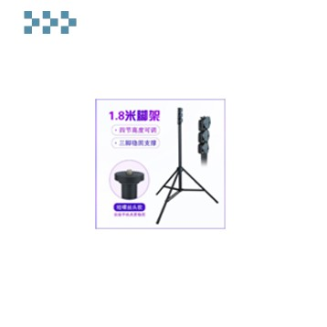 Штатив для IP камер ZKTeco ZK-BK178