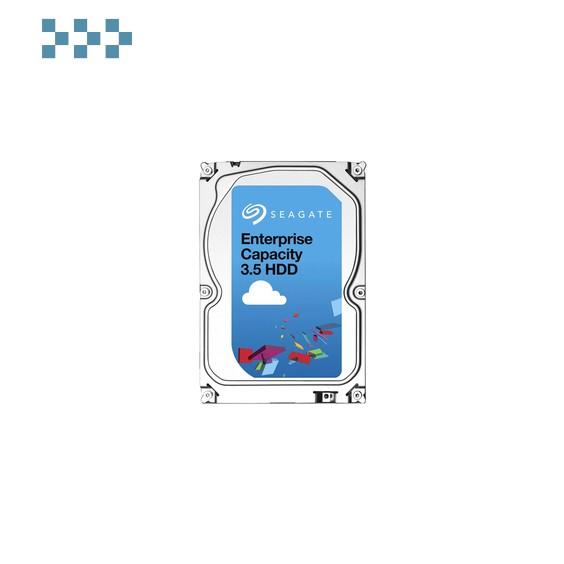Жесткий диск Seagate ST8000NM0065
