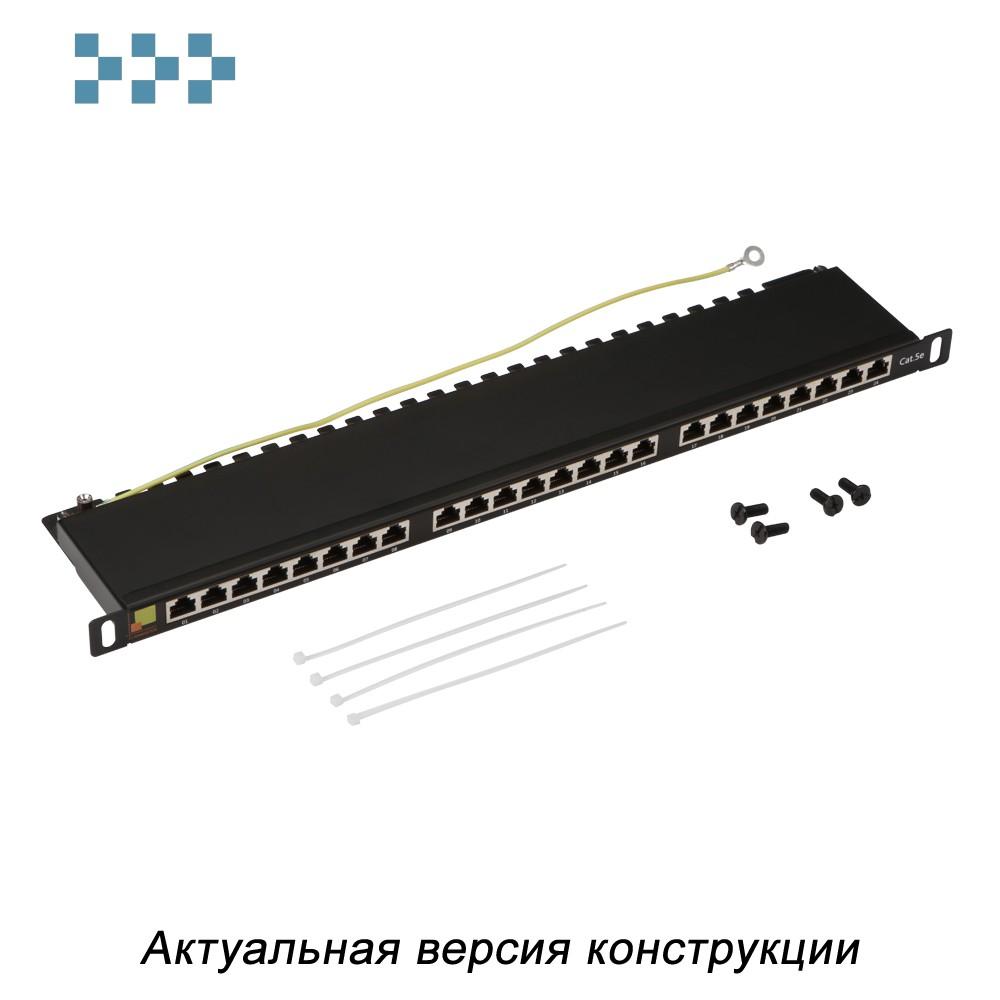 Патч-панель LANMASTER компактная 24 порта, STP, кат. 5E, 0.5U LAN-PPC24S5E