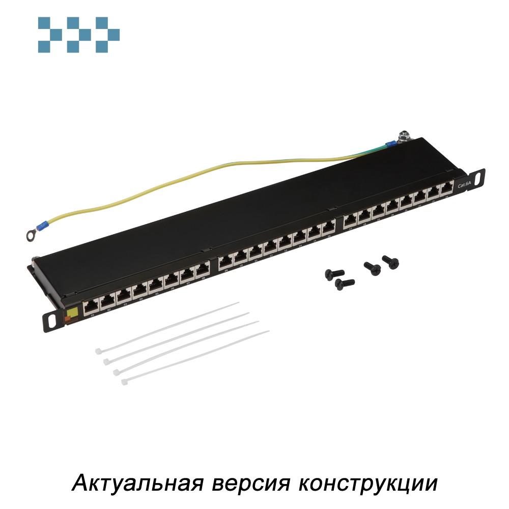 Патч-панель LANMASTER компактная 24 порта, STP, кат. 6A, 0.5U LAN-PPC24S6A