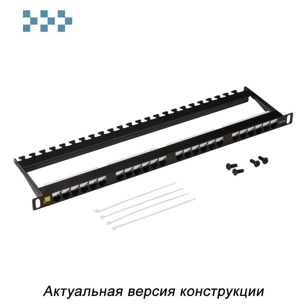Патч-панель LANMASTER компактная 24 порта, UTP, кат.5Е, 0.5U LAN-PPC24U5E