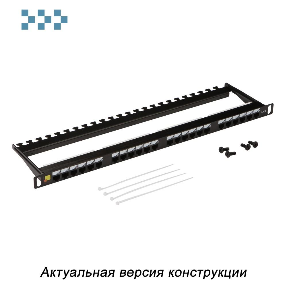 Патч-панель LANMASTER компактная 24 порта, UTP, кат.6, 0.5U LAN-PPC24U6