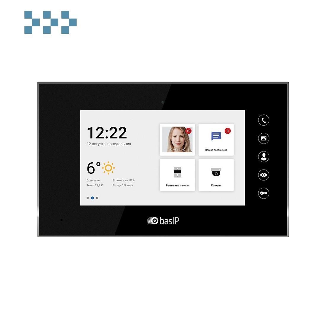 Видеодомофон BAS-IP AQ-07LA BLACK