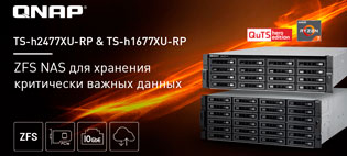 Новые модели серии TS‑hx77XU: 16 и 24 дисковых отсека, 8‑ядерный процессор AMD Ryzen™ 7 3,6 ГГц